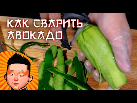 ЛАЙФХАК! Как из зеленого авокадо сделать спелое