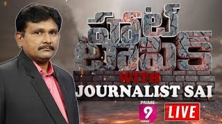 Todays Hot Topic with Journalist Sai  LIVE  Prime9 News Live