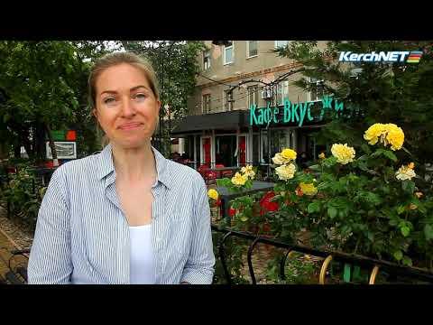 kerchnettv: В Керчи впервые после режима изоляции открылись кафе