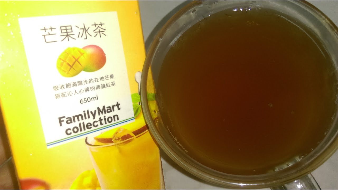 全家 福樂 芒果冰茶 - YouTube
