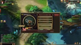 Dragon Knight  - обзор браузерной игры (2)