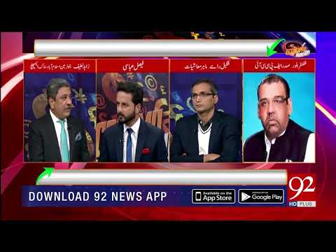 Zahid Latif tells why China's local products expensive ? | 11 Nov 2018 | Headlines | 92NewsHD