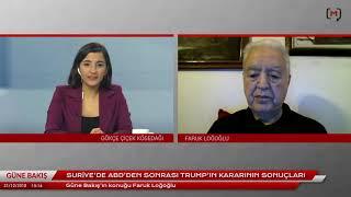 """Güne Bakış 21 Aralık 2018 Faruk Loğoğlu ile """" Trump& 39 ın Suriye kararının sonuçları"""""""