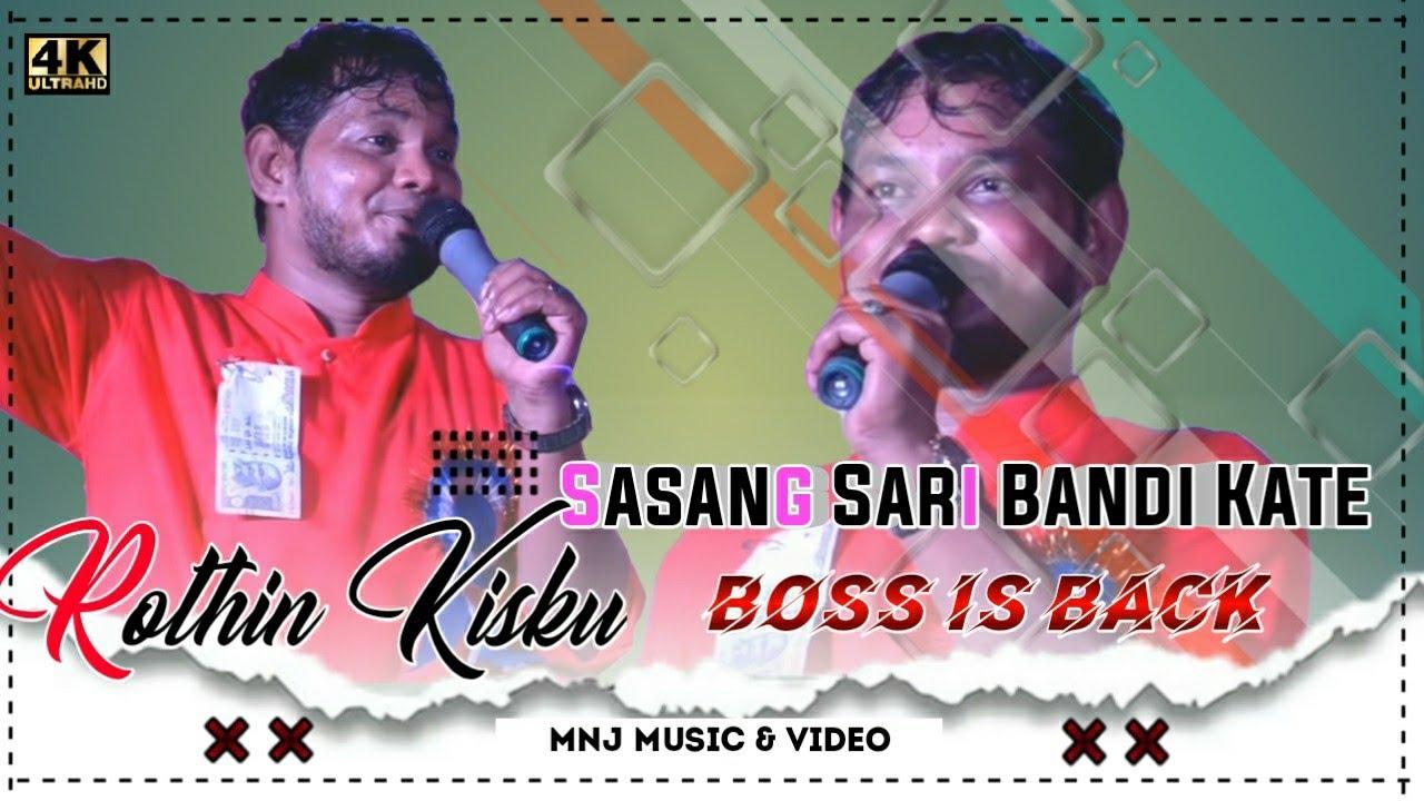 Rothin Kisku Hit Song 2021 ¦¦ Sasang Sari Bandi Kate ¦¦ New Santhali Program Video 2021
