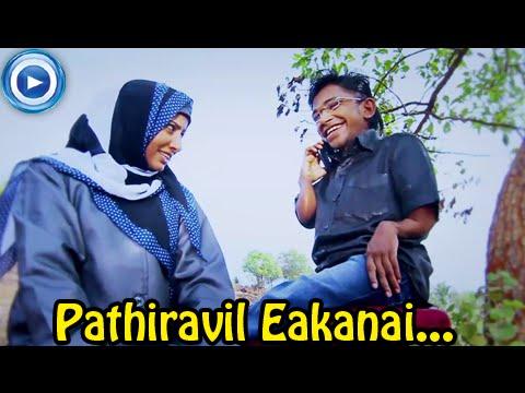 Mappila Album Songs New 2014 -  Pathiravil Eakanai... - Album Songs Malayalam