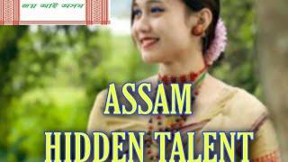 ASSAM HIDDEN TALENT || PREMIER VIDEO ||