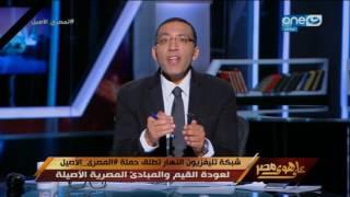 على هوى مصر - حملة امنية تداهم سوبر ماركت شهير تكتشف كميات كبيرة من السكر مُخزنة