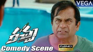 Racha movie comedy scenes || brahmanandam, srinivas reddy,