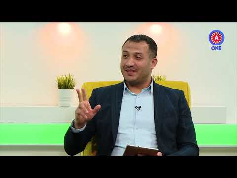 د. صلاح العتيلي  - أخصائي الانف و الاذن و الحنجرة