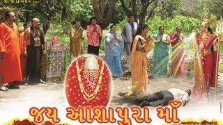 Jai Aashapura Maa - Part - 01/10 - Gujarati Movie full