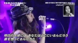 Time goes byの動画