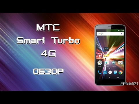 МТС Smart Turbo 4G. Обзор.