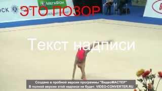 видео История гимнастки Александры Солдатовой