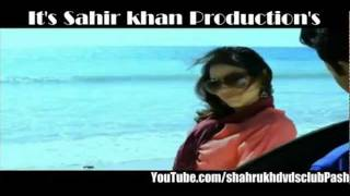 Qarara Rasha Qarar shaaz khan urdu version- original by ismail and junaid
