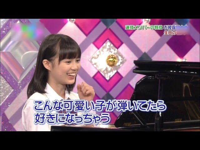 ????? ????????? VS ??????? GET WILD????46 Nogizaka46 Ikuta Erika