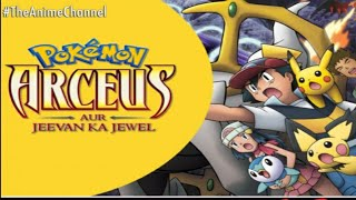 How To Download Pokemon Movie 12   Arceus And The Jewel Of Life