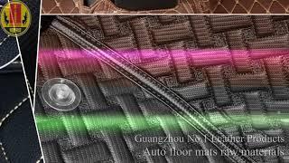 Auto floor mats raw materials