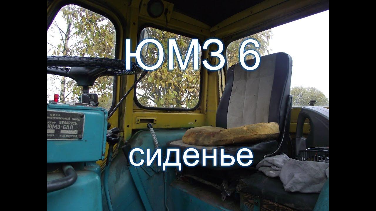 Трактор МТЗ-82  Беларус  (красный) отзывы