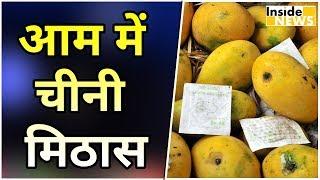 calcium market in mumbai