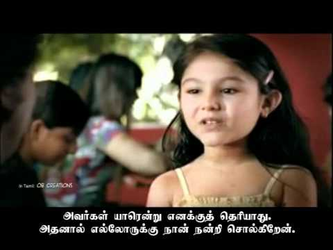 blood donation essay in tamil