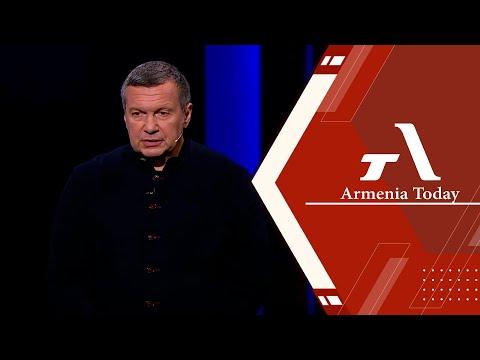 Армения и Арцах должны жить дальше и идти вперед - Владимир Соловьев