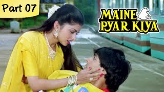 Maine Pyar Kiya (HD) - Part 07/13 - Blockbuster Romantic Hit Hindi Movie - Salman Khan, Bhagyashree