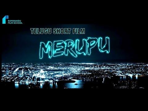 MERUPU Telugu Short Film ll Story by Vinay Tirupari ll RFS