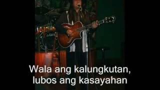 Freddie Aguilar - Himig Ng Pasko (with lyrics) Malamig ang simoy ng hangin