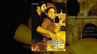 Pournami | Full Telugu Movie | Prabhas, Trisha Krishnan, Charmy Kaur