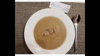 Грибной суп-пюре: рецепт от Foodman.club