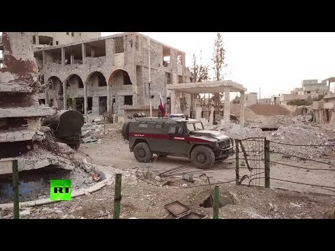 В сирийском городе