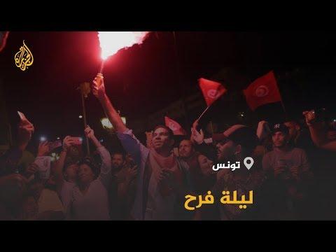 النصر والأمل.. أحاسيس تنتاب التونسيين بعد فوز سعيد  - نشر قبل 2 ساعة