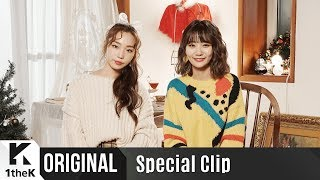 Special Clip(스페셜클립): Sweden Laundry(스웨덴세탁소) _  Be Your Christmas (Feat. BOL4(볼빨간사춘기))