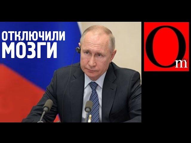"""Кощей опозорился на G20 - """"Снимите полезные санкции"""""""