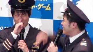 【関連動画】JALスッチーだった堀ちえみ、いまだにANAに乗れない!? http...