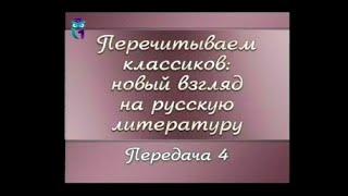 Русская литература. Передача 1.4. Иван Крылов. Басни