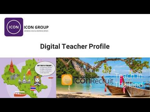 Icon Recruit Teacher Profiles
