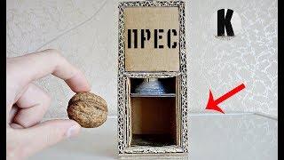 Как сделать гидравлический пресс из картона? / How to make hydraulic press at home?