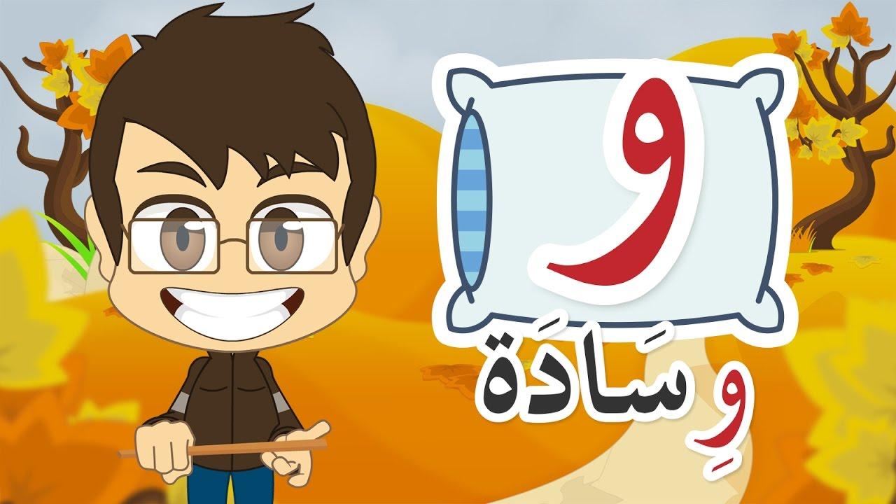 Why learn arabic