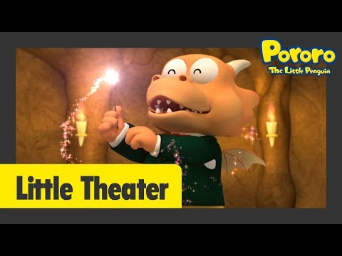 Pororo Wizard Tongtong(30 mins) | Kids movie | Mini-Movie | Pororo Little Theatre