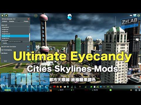 Cities Skylines Mods Ultimate Eyecandy 終極糖果調色lut預覽
