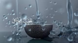بالفيديو.. راشد الماجد يطرح ابتهالا دينيا جديدا