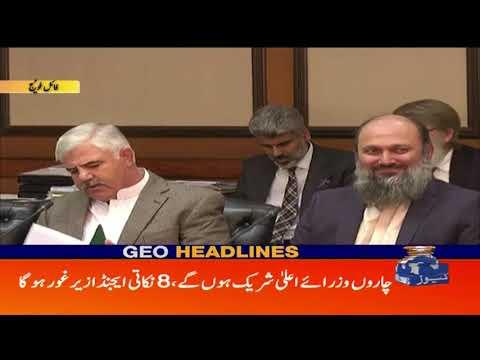 Geo Headlines 08 AM   6th August 2020