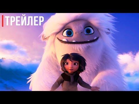 Эверест — Русский трейлер (2019)