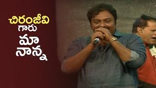 Director VV Vinayak Emotional Speech @ Khaidi No 150 Movie Pre Release Function | TFPC