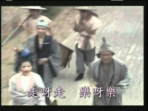 濟公調  (游本昌飾演)Ji Gong Living Buddha Song