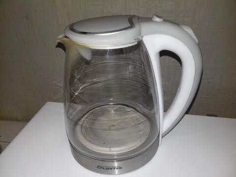 Замена ТЭН в обычном чайнике. Припаян или приварен? Первый эксперимент