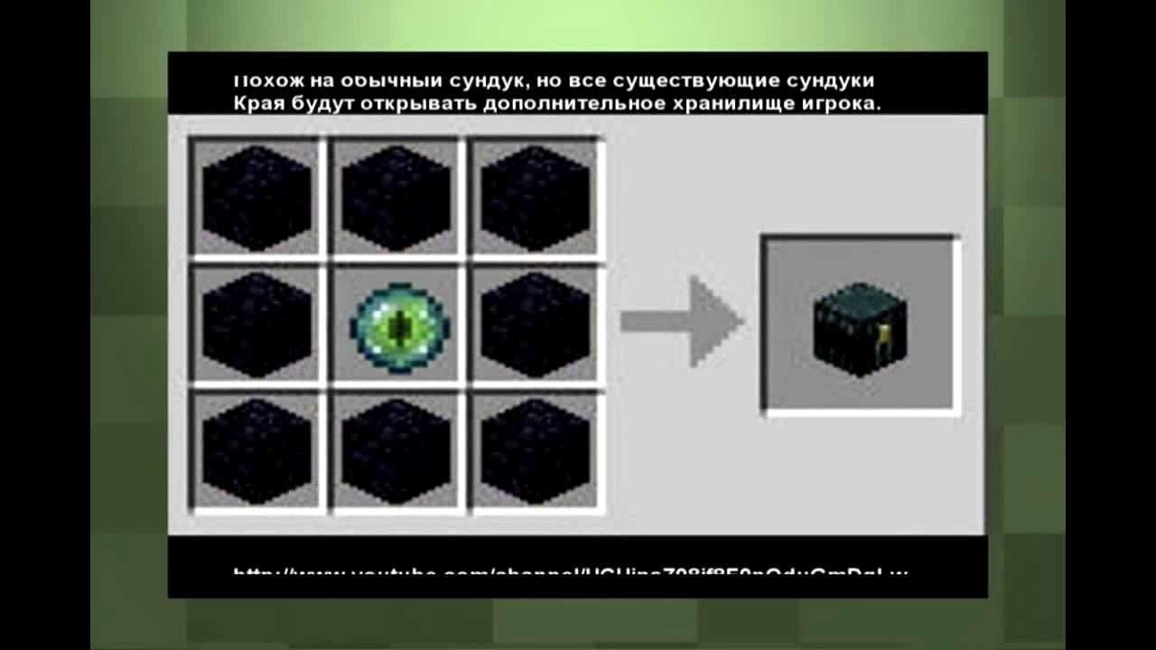 Как попасть в Край и убить Эндер-дракона | CraftHub.ru