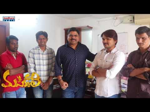 Neela Yevaru Song Launched by Madhura Sreedhar Reddy || Masakkali Movie Songs | Madhura Audio