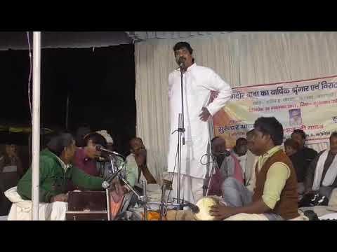 Asaa Birha Aap Sune Na Hoge Surendra Yadav Ke.. गजब का बिरहा  Bhojpuri Birha